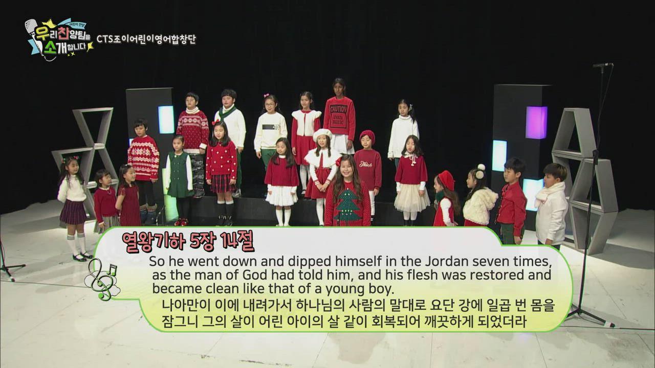 본사팀 [우리 합창단을 소개합니다] 출연했어요.