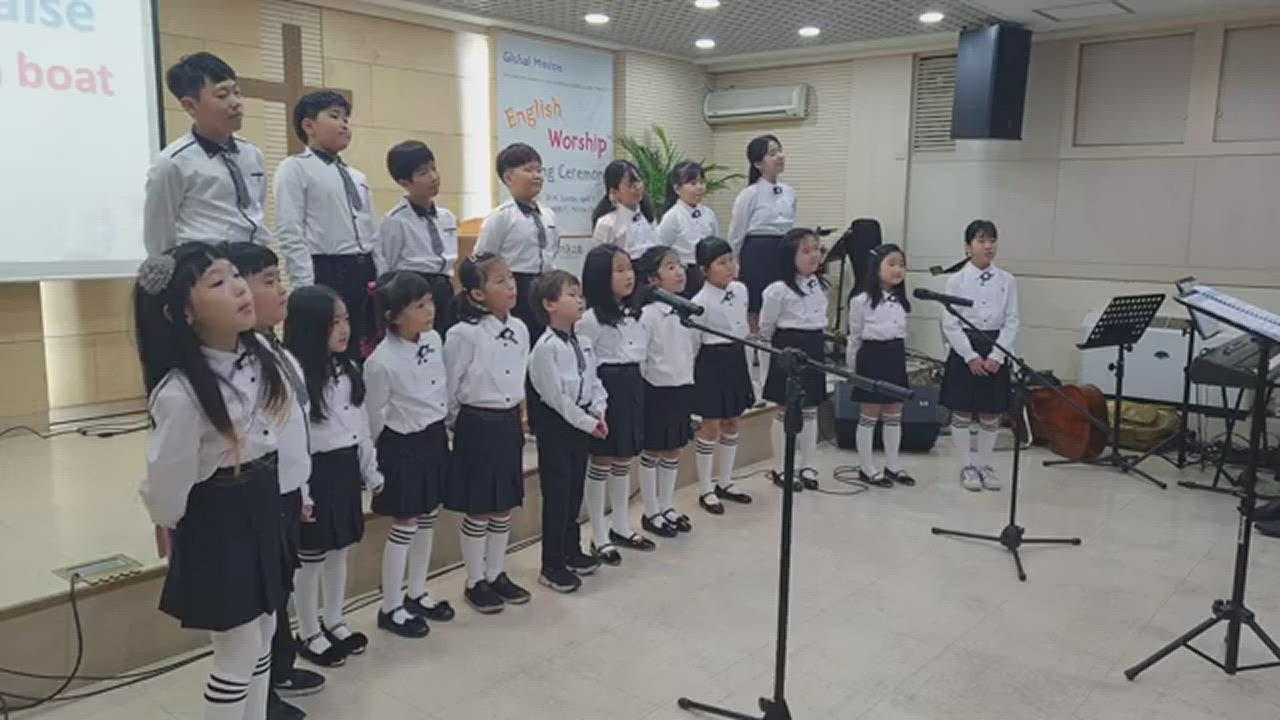 노원 CTS 어린이영어합창단의 연습모습입니다.