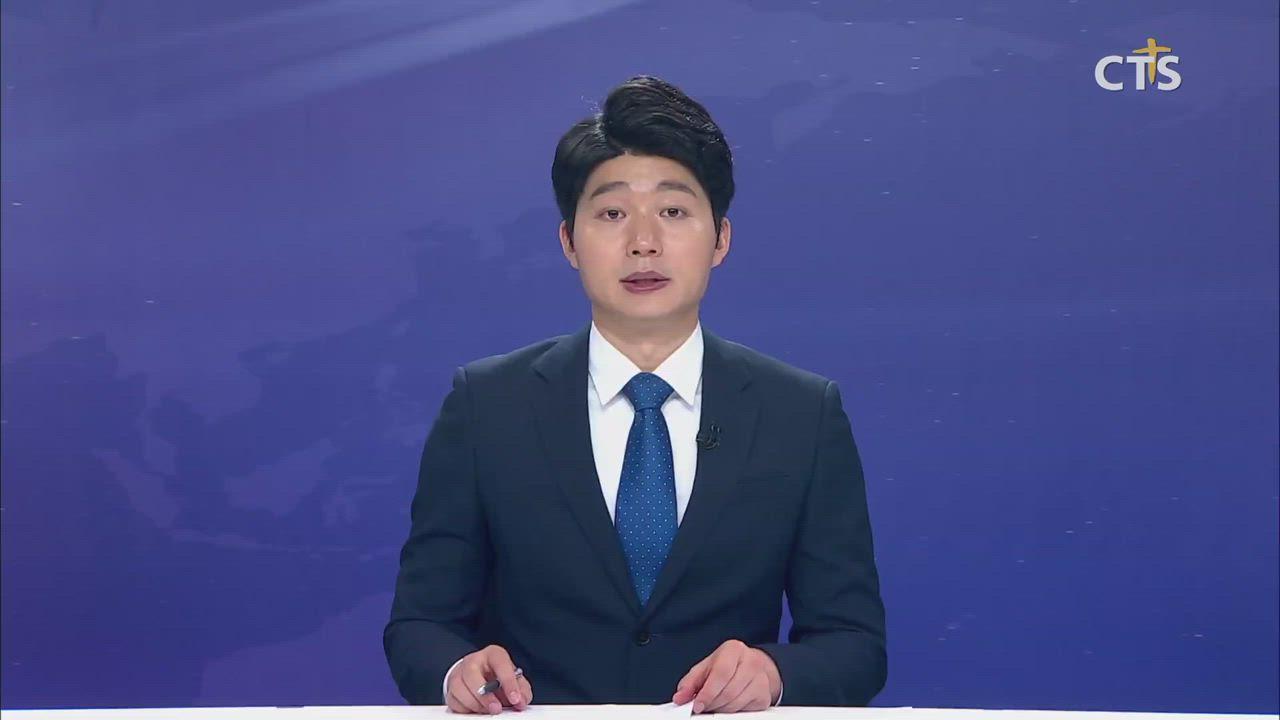 삼척 CTS 어린이영어합창단 창단