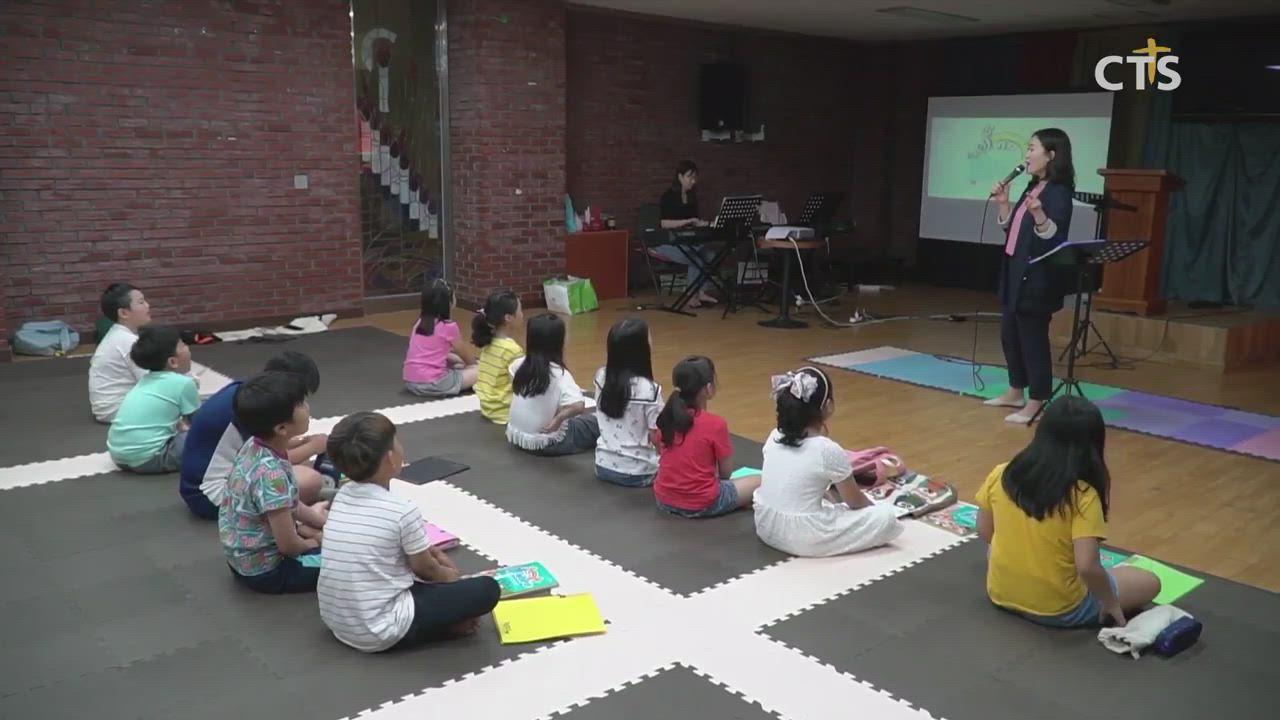 경주·대전 CTS 어린이 영어합창단 창단